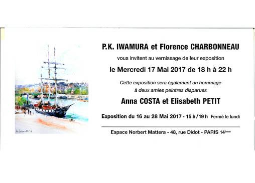 EXPOSITION 2 + 2, À L'ESPACE NORBERT MATTERA jusqu'au 28 mai